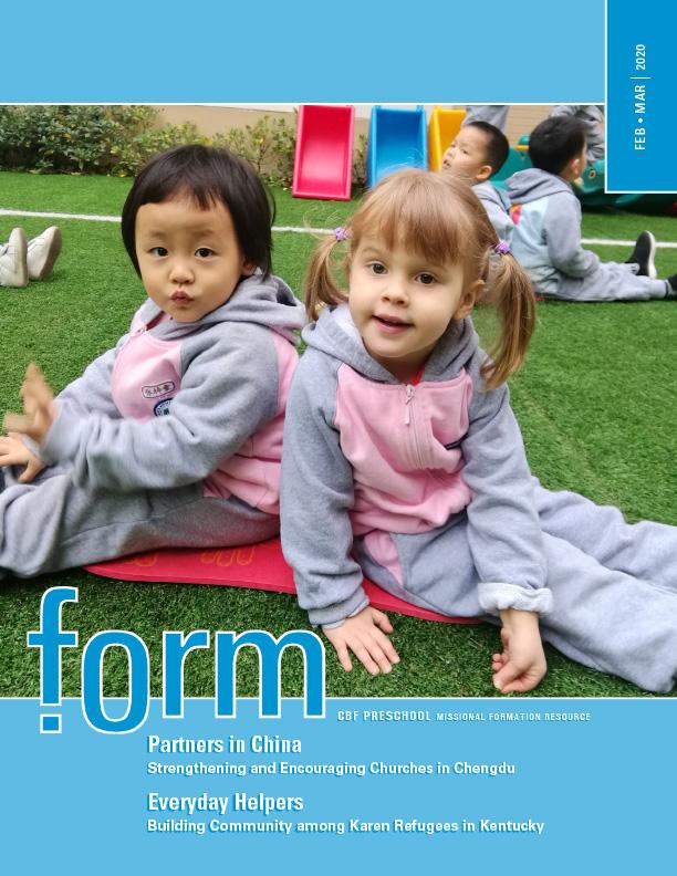 form.fm20.thumb