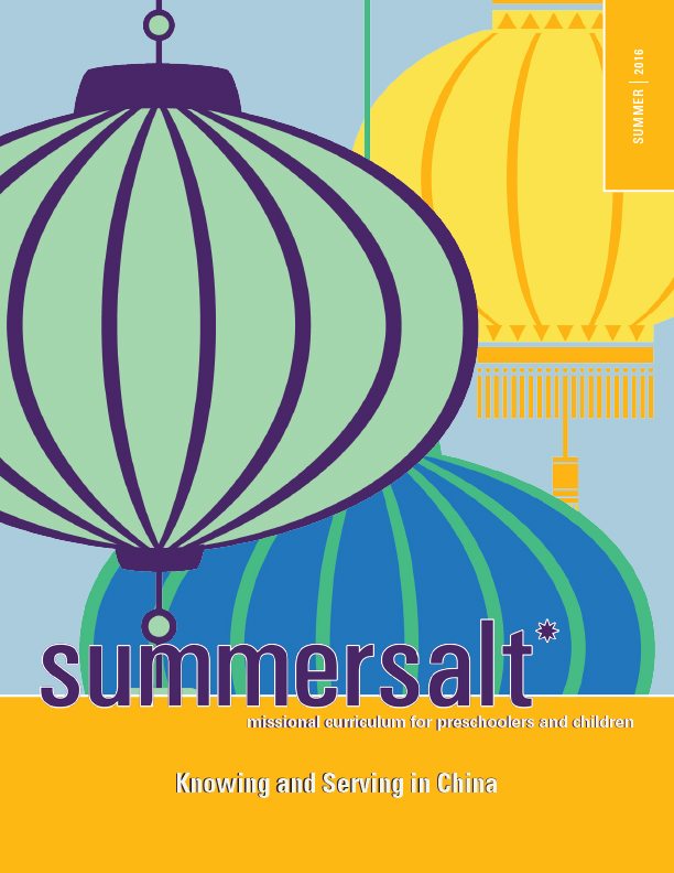 summersalt.2016.thumb